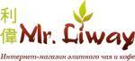 Логотип Интернет-магазин чая и кофе Ливэй. Магазины Москвы. podarki