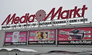 медиа маркт краснодар онлайн каталог